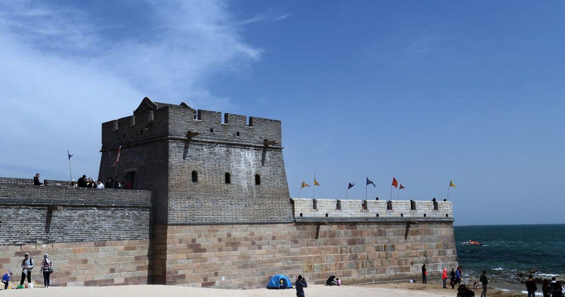 Shanhaiguan-la-grande-muraglia-Alberto-Barbera